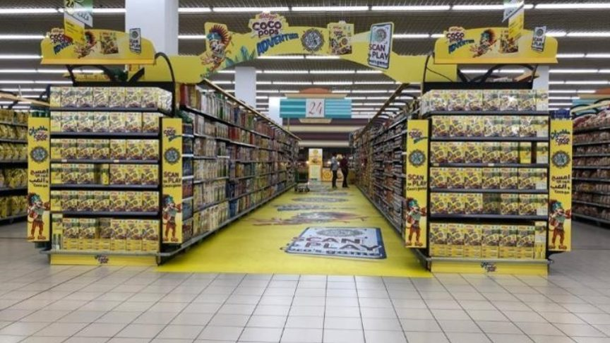 Kellogg's launches first web-based Augmented Reality promotional campaign in the Middle East